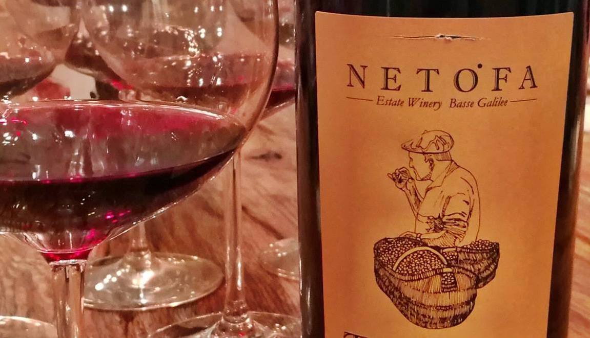Netofa Winery & BrandGuard